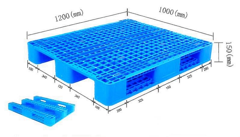 芜湖塑料托盘(厂家,QS认证)优质栈板安徽蚌埠塑料托盘热销中