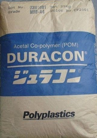 Polyplastics  Duracon   MS-02