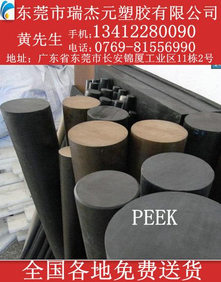 玻璃纤维棒厂家_玻璃纤维棒价格_玻璃纤维棒图片