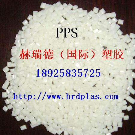 聚苯硫醚 TEDUR PPS  L9560-20