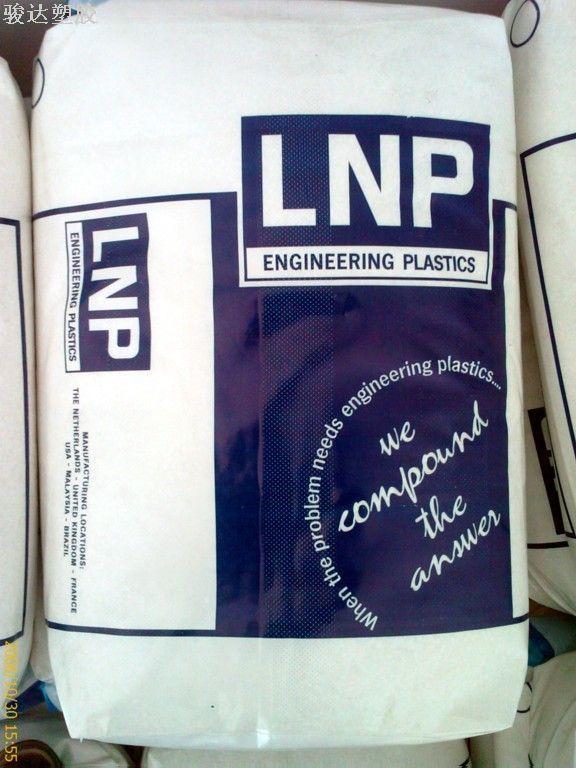 LNP Colorcomp DX98550H 医学领域PC