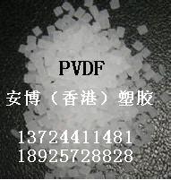 Quadrant EPP Symalit PVDF 1000 PVDF