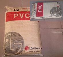 75000 Decelith PVC 聚氯乙烯
