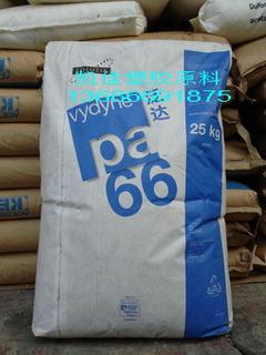 PA66 M344 美国【原装&防火级&塑胶料】