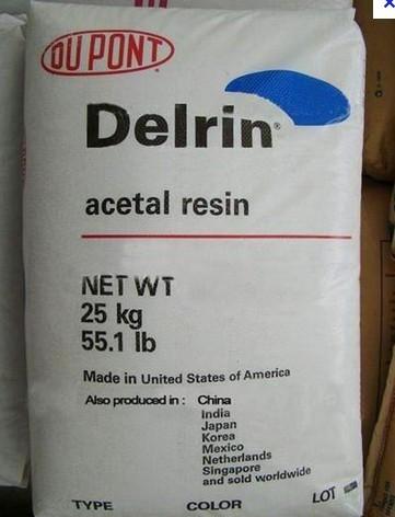Delrin 500T NC010 POM外观是什么颜色?