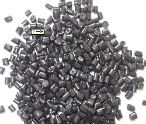 导电PA12|L-R1-MHI sw 黑色PA12