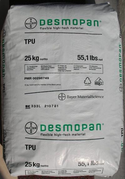 原厂原包 德国拜耳 TPU 453 DPS 041