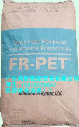 FR-PET C3030FA PET
