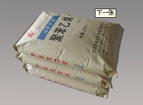 GPPS 江苏莱顿 GPPS-525