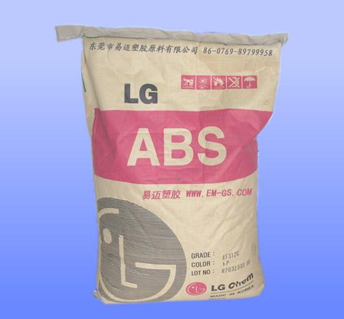 供应韩国锦湖ABS 7702 后视镜外壳 哑光级