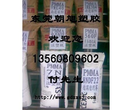 抗伽马射线PMMA CG-97