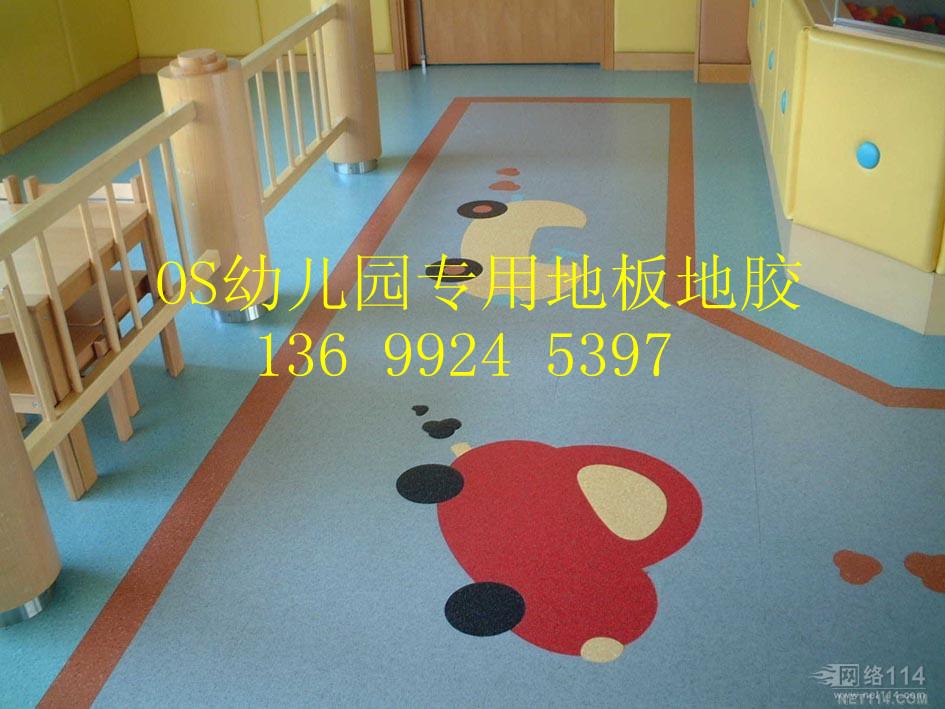 环保型幼儿园地板,新型幼儿园地胶,幼儿园新型卡通地板