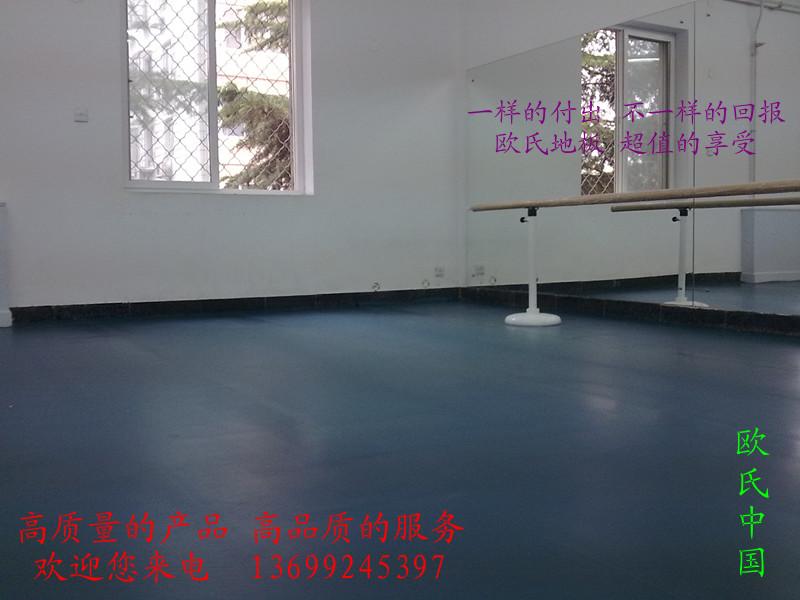 舞蹈地胶厂家,舞蹈胶地胶价格 舞蹈地板
