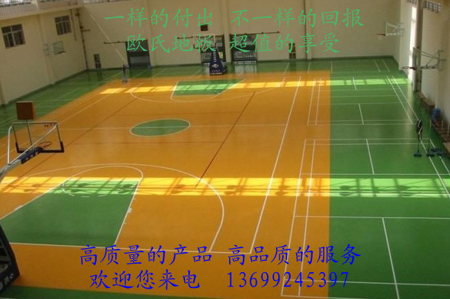 专业篮球场塑胶地板,PVC篮球场地板,篮球场地胶