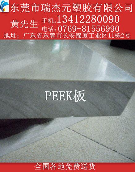加玻纤亚克力板价格/亚克力板密度