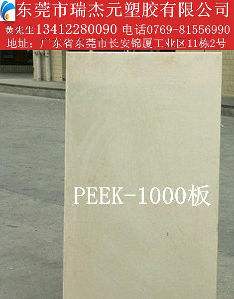 加玻纤聚氯乙烯棒价格/聚氯乙烯棒密度