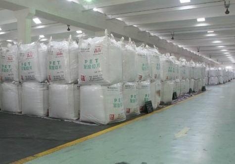 供应聚对苯二甲酸乙二醇酯PET  W1030日本帝人