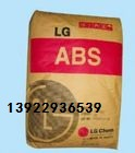 ABS AP-163 9001