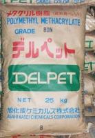 长期供应PMMA日本旭化成LP-1
