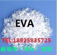 无添加剂 HANWHA EVA 1315 EVA