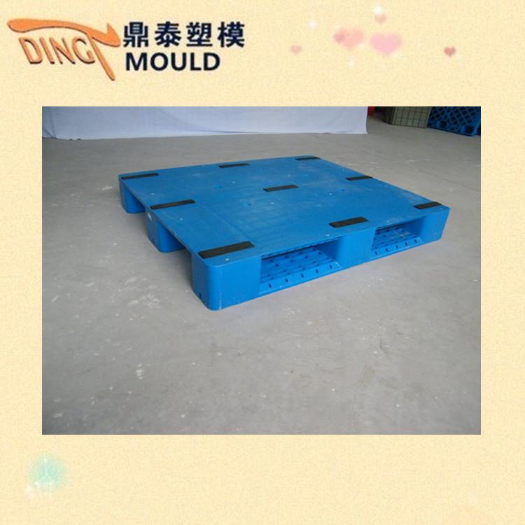 DVD托盘模具制造立式托盘模具制造