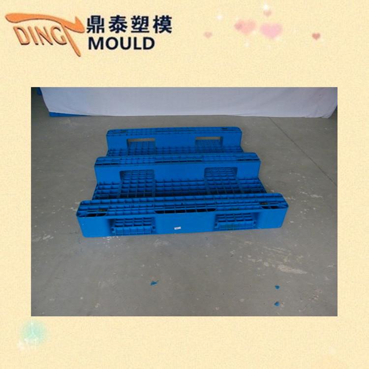 滑板托盘模具制造塑料托盘模具制造