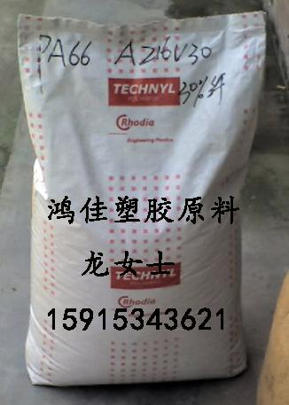 上海罗地亚 PA66 A216V30 电器工具零部件