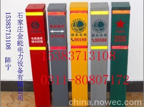 标志桩规格|电力电缆标志桩|标志桩标准