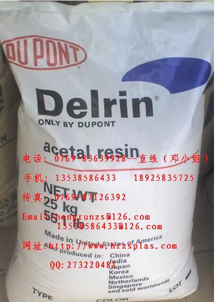 自然色 Delrin 300PE NC010 POM 齿轮・ 工程配件・ 紧固件
