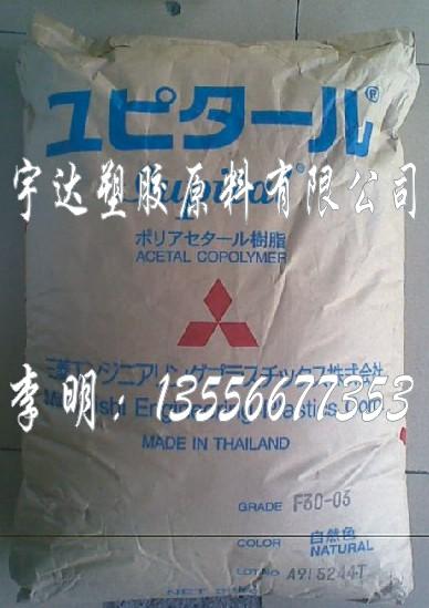 三菱 POMF20-54