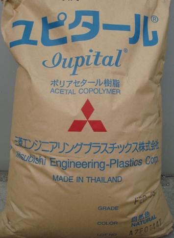 三菱Iupital F20-54