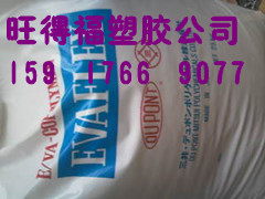 EVA 220‖日本三井EVA220‖VA含量28熔指150‖热熔胶粘合剂原料