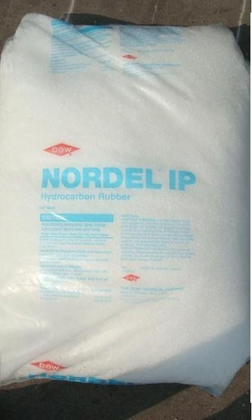 美国陶氏EPDM NORDEL IP 5565