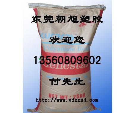 PA9T塑胶树脂