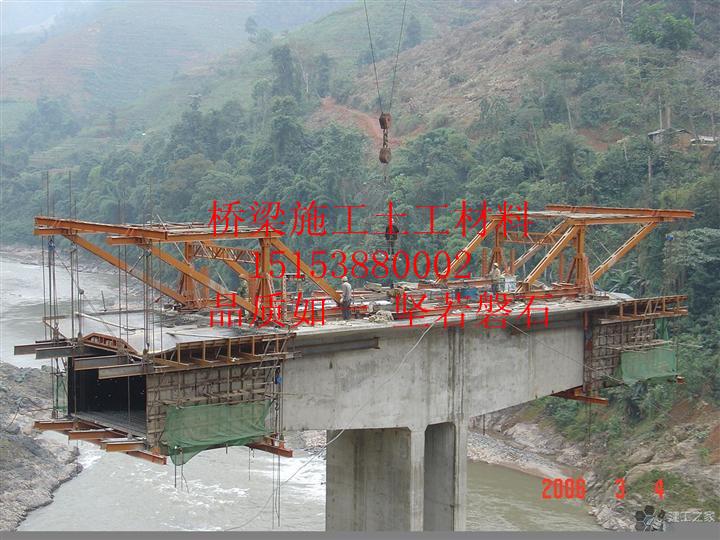 泸州防渗膜厂家供应