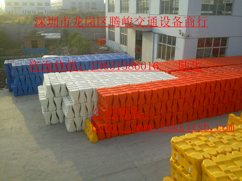 惠州水马厂家#惠州水马厂家#惠州水马厂家