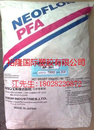 大金PFA NEOFLON AC-5539涂层粉末