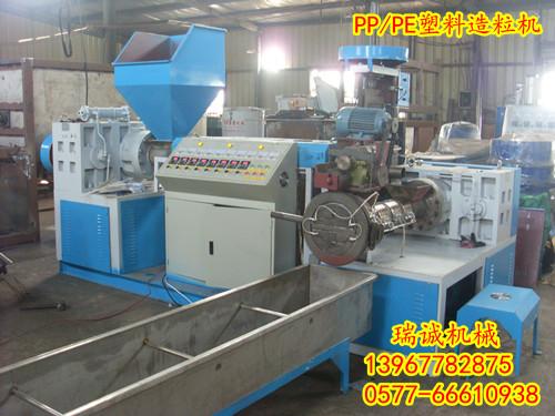 供应塑料机械|pp塑料造粒机|pe塑料造粒机