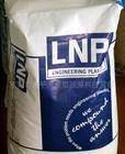 液氮食品级PP原料