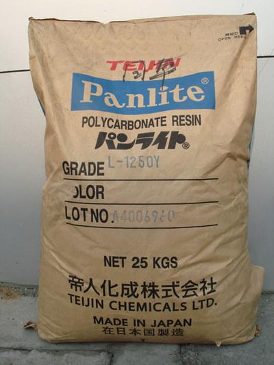 现货供应PC L-1250Y塑胶原料 L-1250Y中等粘性