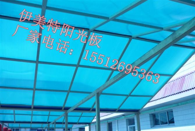 温室8mmPC中空阳光板