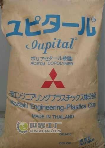 售POM,Iupital® F20-54