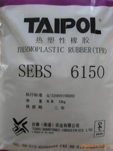 SEBS胶粘剂、润滑油增粘剂