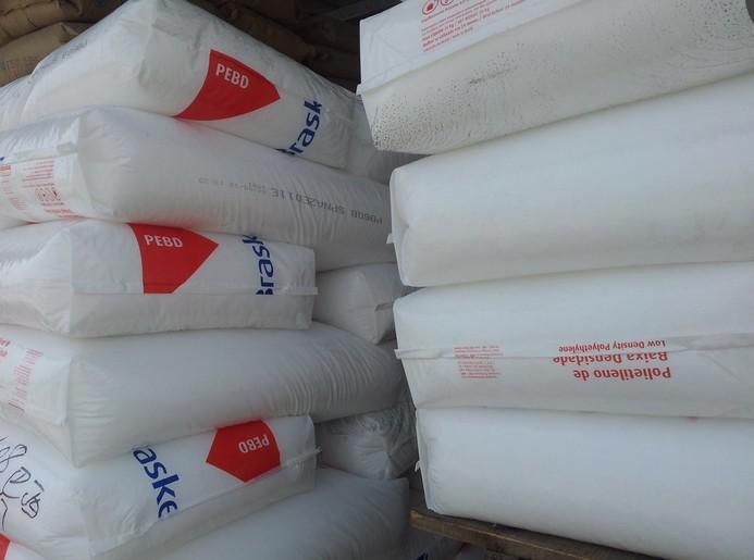 专业销售LDPE  IP-2418  巴西Braskem