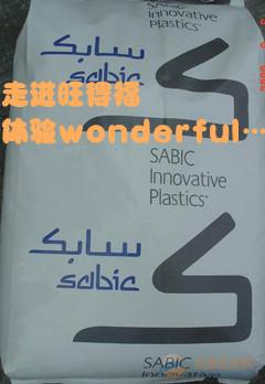 PC塑胶原料�131R-111�沙特创新 SABIC�高粘度�高韧性
