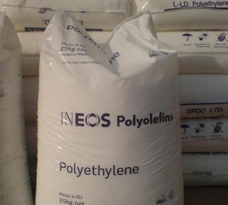 PP塑胶原料 吹膜级P KS001PF
