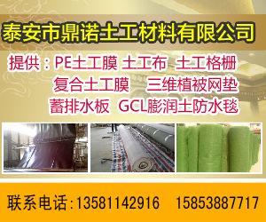 铁岭==铁岭土工布生产厂家=15853887717