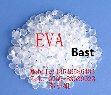 黑色 EVA MB-900 MDI 复合物用途