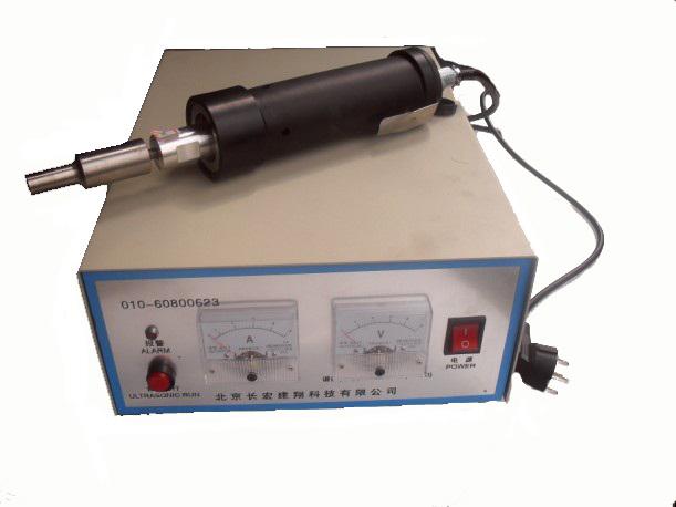 长翔超声波塑焊机-长翔手持式超声波塑焊机