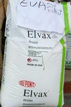 抗冻食品包装用EVA供应商